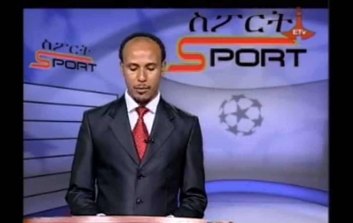 Ethiopian tv Sport news