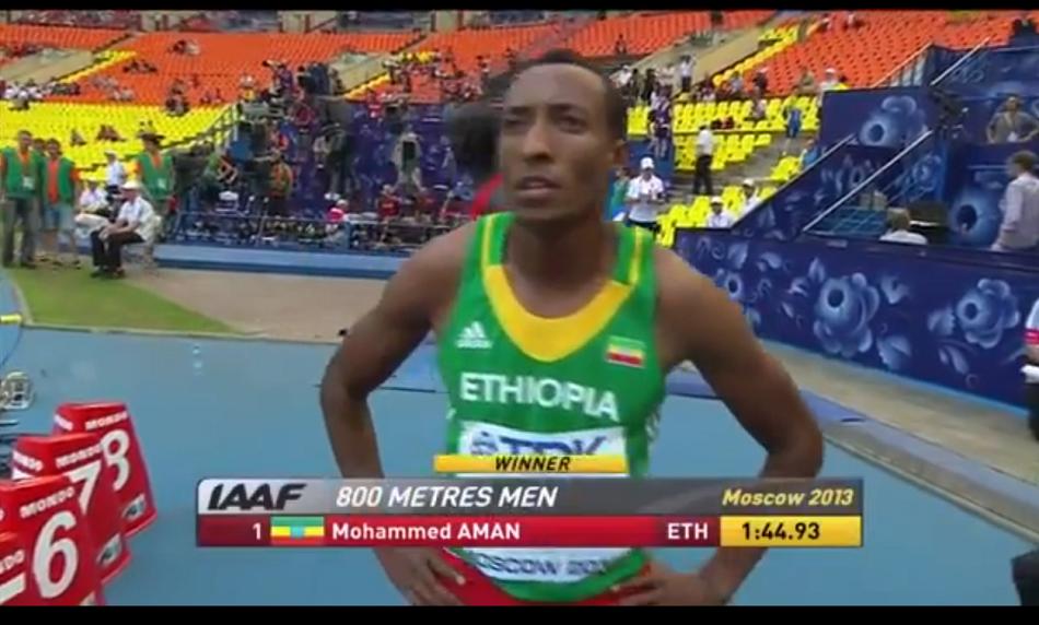 Mohammed Aman 2013 800m