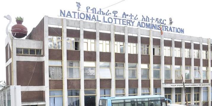 Ethiopian National Lottery Winning Numbers