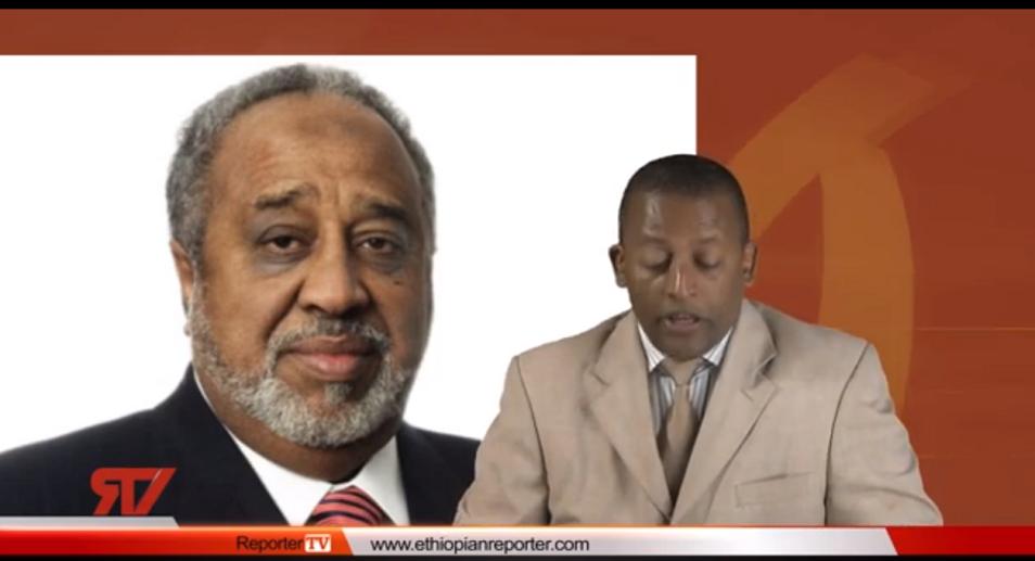 Ethiopian reporter tv news 2013