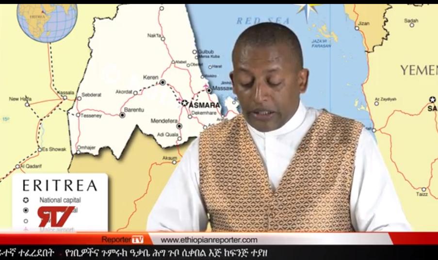 Ethiopian Reporter news September 16 2013