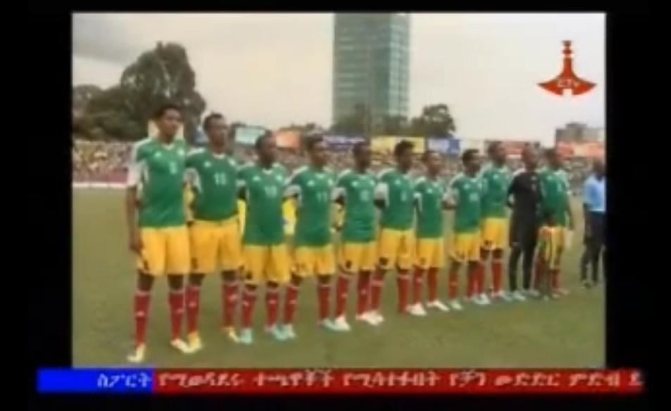 Ethiopian Sport news September 18 2013