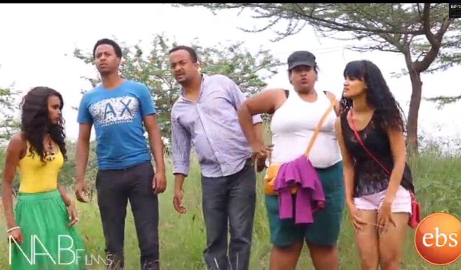 Gorebetamochu part 27 Ethiopian Comedy
