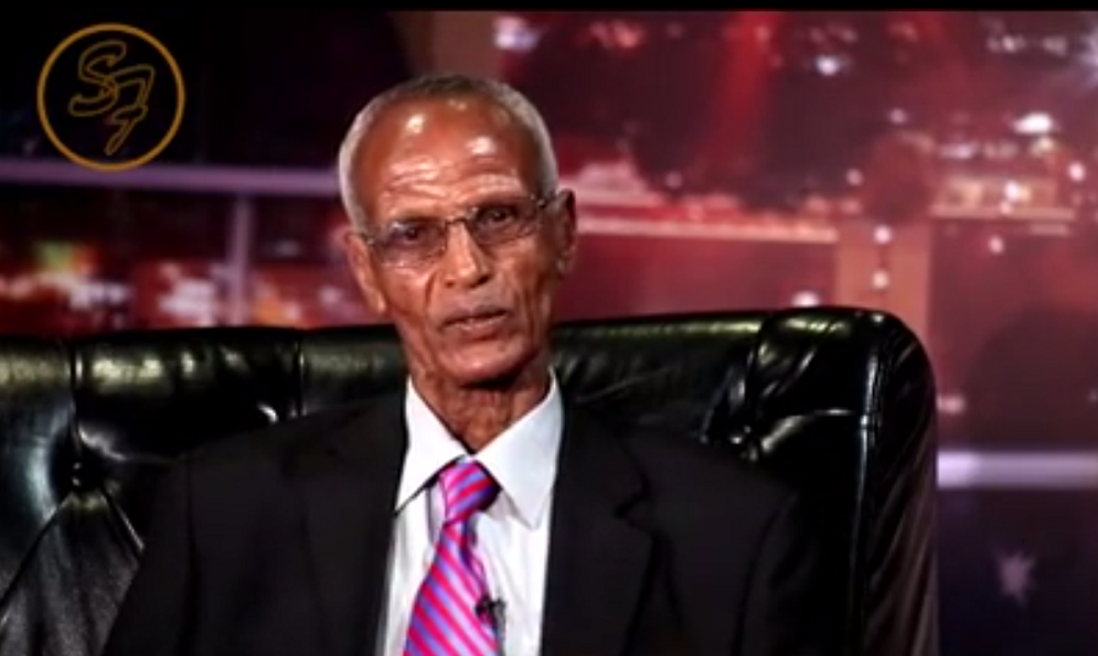 Ethiopian Captain Guta Dinaka - Seifu Fanthahun Show