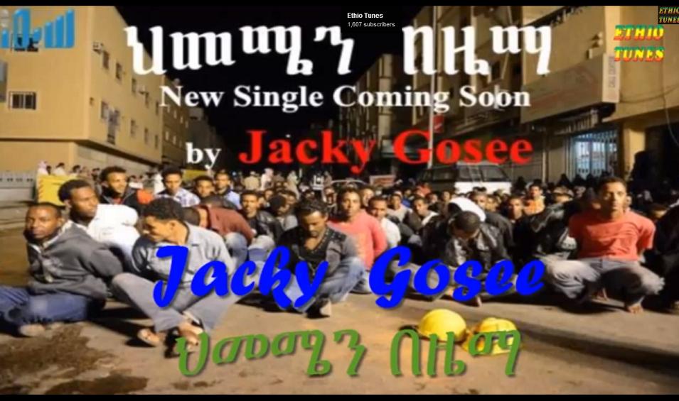 Jacky Gosee new Single - Hememen Bezema