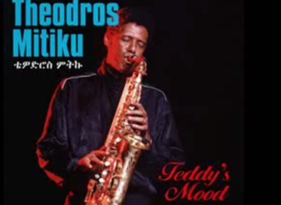 Ethiopian Instrumental Music - Teddy Mitiku
