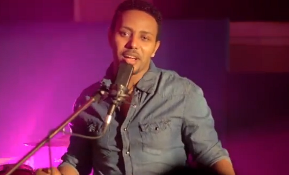 Milly Wessy new Ethiopian 2014 music - Min Yegermal