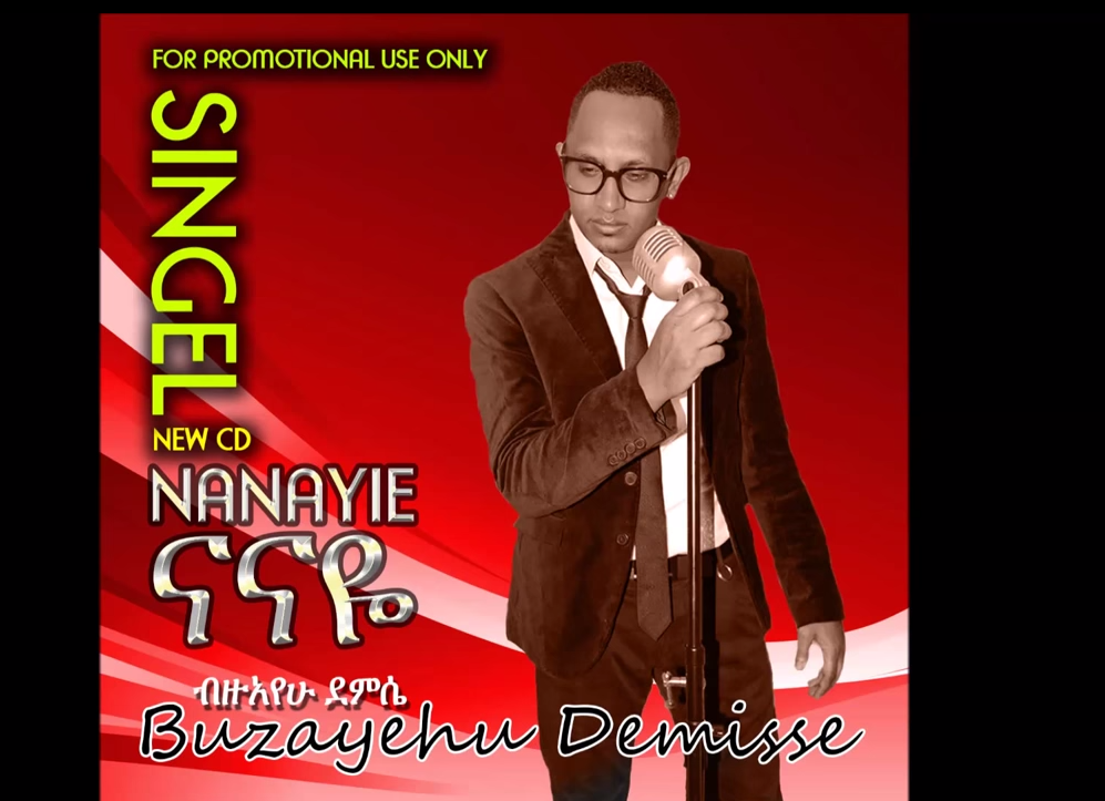 Buzayehu Demissie new 2014 song - Nanaye