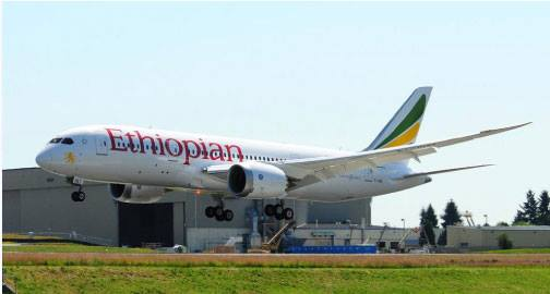 Ethiopian Airlines Receives Boeing 787 Dreamliner named Walia Ibex