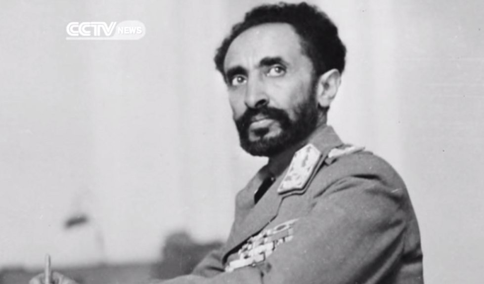 "Haile Selassie: The pillar of Ethiopia - CCTV ""Faces Of Africa"""