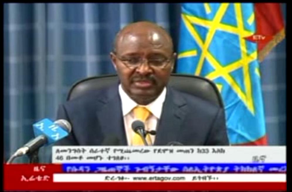 Highest Salary In Ethiopia